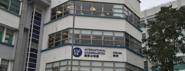 ESF Hillside International Kindergarten opened in Sheung Wan