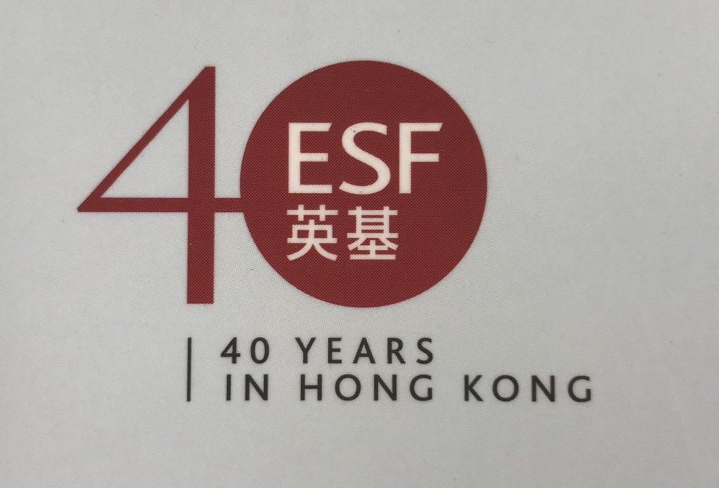 ESF celebrates 40th anniversary