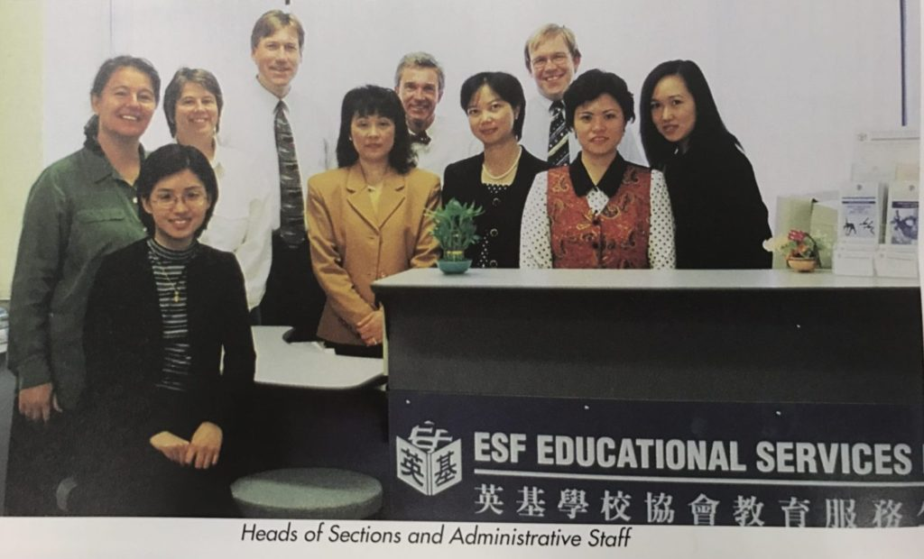 ESF Educational Services Ltd established