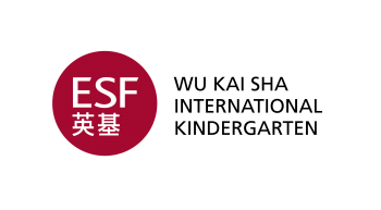 esf-ik-wu-kai-sha_eng-3-lines-transparent