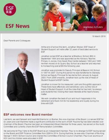 esf-news-mar-2016_1-cover