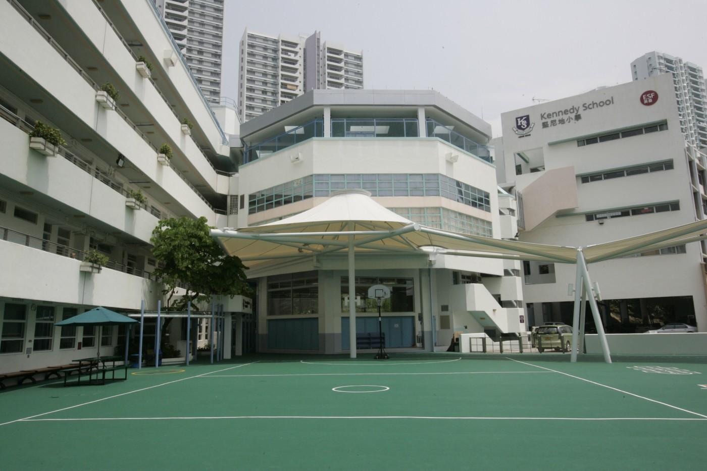 South Island School Hong Kong
