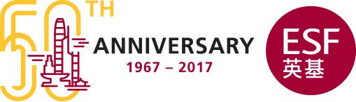 esf celebrates 50th anniversary