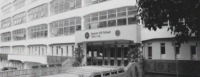 Beacon Hill School Established in Ho Man Tin