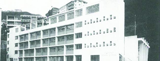 Glenealy School Opened