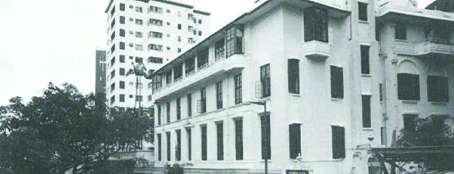 Kennedy School Opened in Mid-Levels