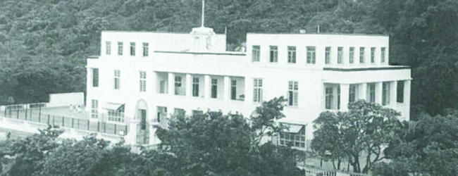 Quarry Bay School Opened