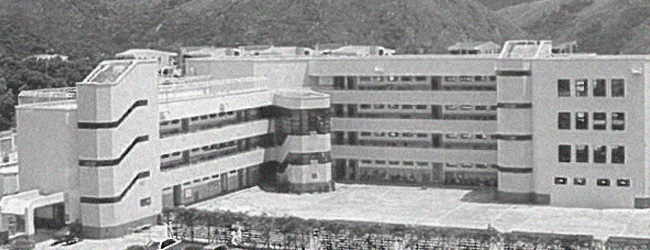 Sha Tin Junior School Opened