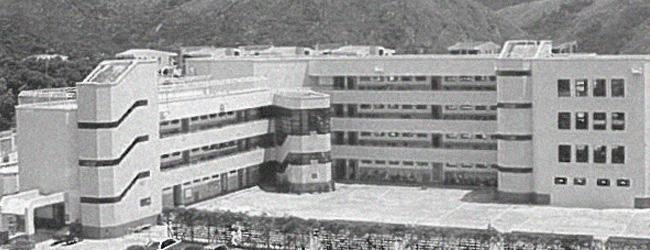 Sha Tin Junior School Opened