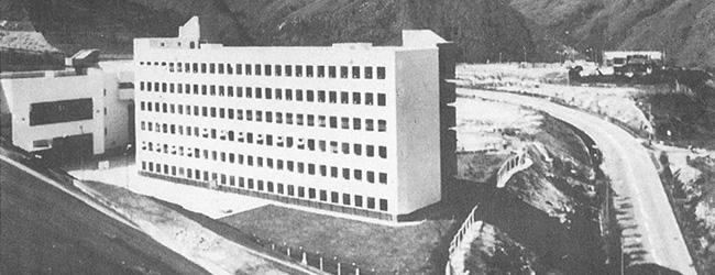 Sha Tin College Opened on KGV premises