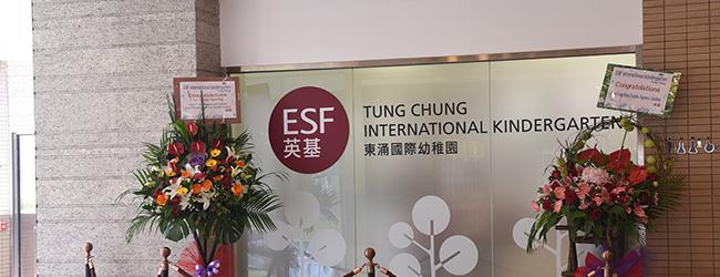 ESF Tung Chung International Kindergarten opened