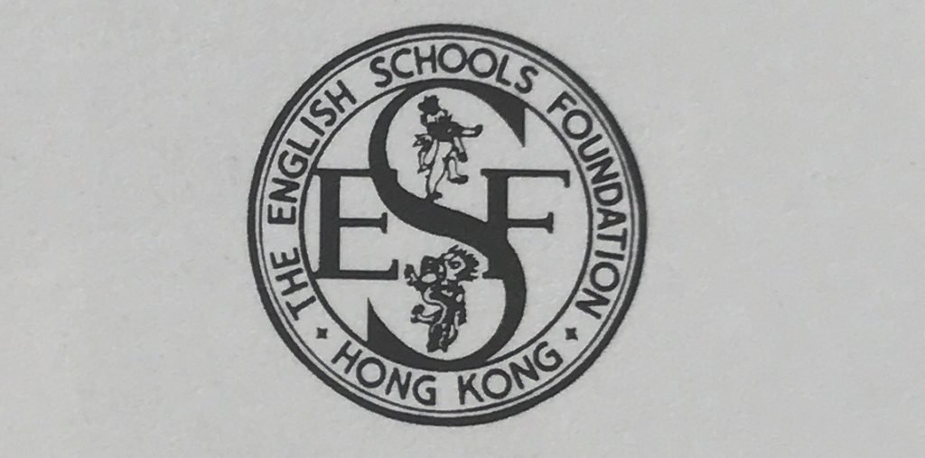 Establishment of ESF