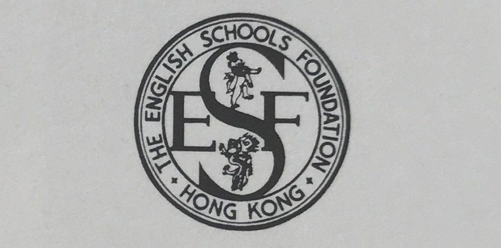 Establishment of ESF