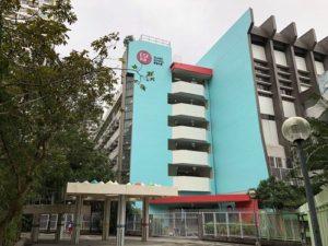 Campus at Sun Chui, Tai Wai