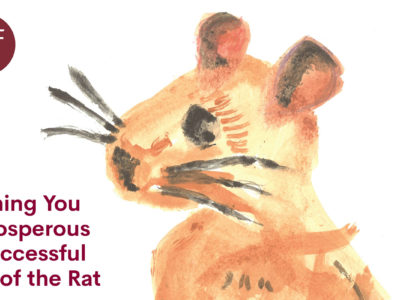 Send your Year of the Rat e-card