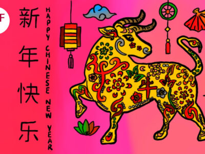YEAR OF THE OX VIRTUAL GALLERY & E-CARD