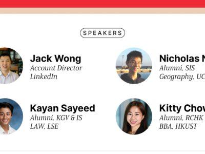 Alumni Spotlight – University Stories