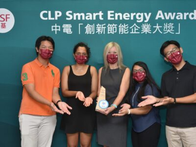 ESF Students Recognised for Sustainability Efforts with Prestigious CLP Award
