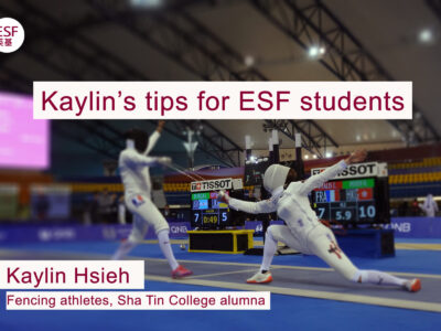 Interview with Kaylin Hsieh
