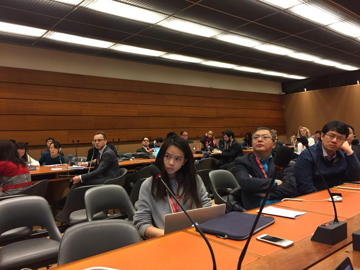 The United Nations Internet Governance Forum in Geneva.